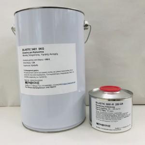 Υλικα για Καλουπια - Σιλικόνη Silastic 3481 με 24ωρο Καταλύτη 3081-R Σετ 5,25kg ΥΛΙΚΑ ΓΙΑ ΚΑΛΟΥΠΙΑ e-mercouris.gr