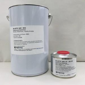 Υλικα για Καλουπια - Σιλικόνη Silastic 3481 με 2ωρο Καταλύτη 3081-VF Σετ 5,25kg  ΥΛΙΚΑ ΓΙΑ ΚΑΛΟΥΠΙΑ e-mercouris.gr