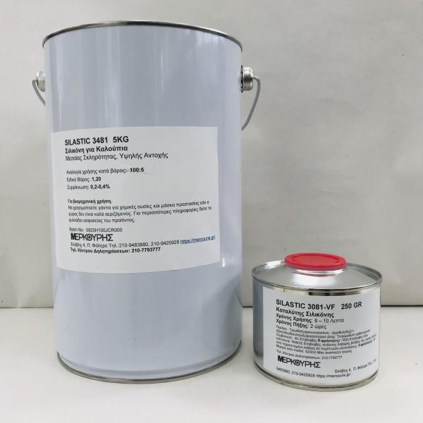 Σιλικόνη Silastic 3481 με 2ωρο Καταλύτη 3081-VF Σετ 5,25kg  ΥΛΙΚΑ ΓΙΑ ΚΑΛΟΥΠΙΑ Προϊόντα Υψηλής Τεχνολογίας - e-mercouris.gr