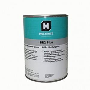Λιπαντικα - Molykote BR-2 Plus 1kg - Γράσο  με MOS2 ΛΙΠΑΝΤΙΚΑ e-mercouris.gr